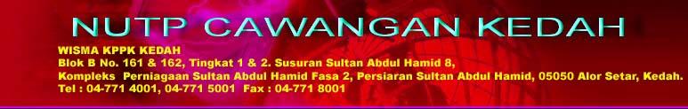 download kwsp 6 borang a